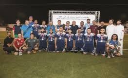 Gulf Air Annual Ramadan Football Tournament 2019