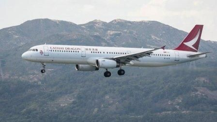 Cathay Dragon ceases operations with immediate effect