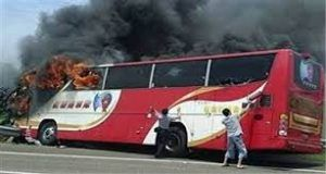 26 killed and 28 injured in Central China tour bus fire