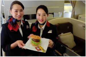 GO BEYOND® to Asia with Japan Airlines