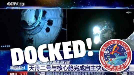 China Sends First Crew To Their New Space Station